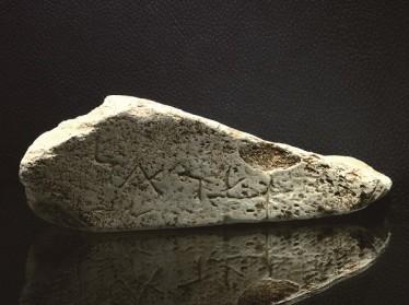 מלך לב אדום, ארץ יהודה, מוזיאון ארכיאולוגי, קרית ארבע