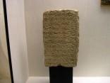 קדם | מוזיאון ארכיאולוגי